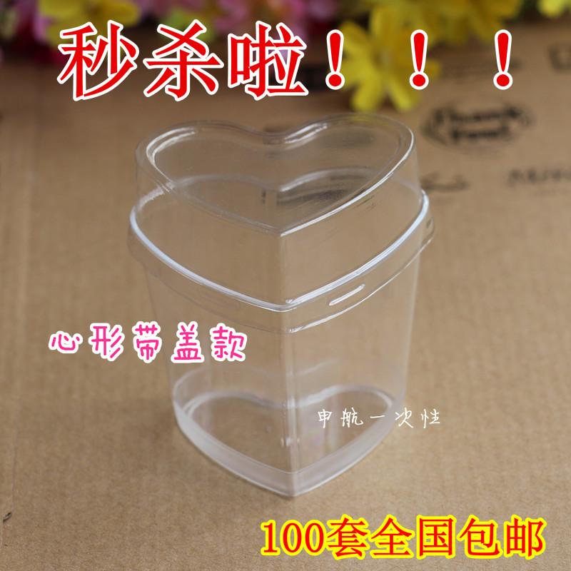心形木糠杯 提拉米苏布丁杯 慕斯杯带盖果冻杯冰激凌塑料杯