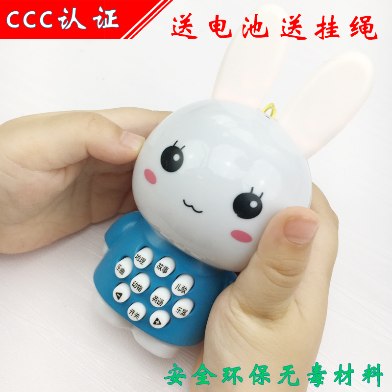 Childrens Mini White Rabbit early education story machine baby puzzle boys and girls baby learning music toys