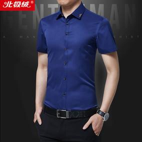 北极绒短袖男士纯色中年休闲衬衫