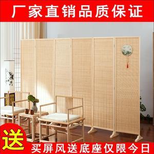 中式竹编屏风简易房间隔断墙客厅卧室折叠移动挡煞遮挡家用办公室