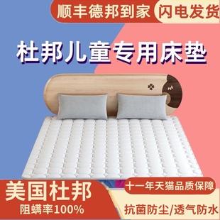 1.2椰棕榻榻米垫定制 儿童床垫专用棕垫硬垫高低床上下铺床垫1.5