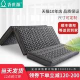 可折叠椰棕床垫榻榻米硬垫1.8米1.5m1.35儿童1.2棕垫床垫乳胶定做