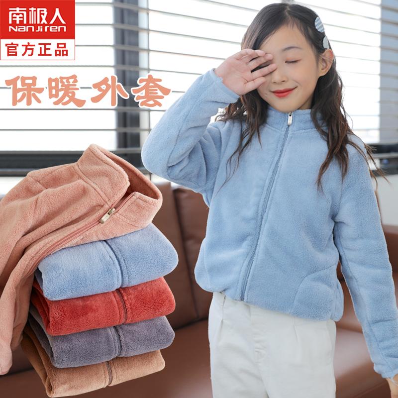 儿童外套2020年新款春秋冬季男童洋气冬款韩版加绒秋冬装女童上衣