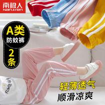 儿童防蚊裤运动冰丝春秋薄款女童小童装夏装宝宝男童夏季灯笼裤子
