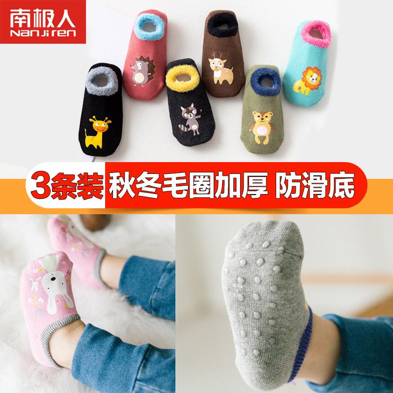 地板袜宝宝防滑底加厚新生儿儿童婴儿男女童春秋冬季纯棉学步袜子