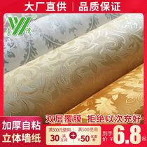 墻貼廚房衛生間墻紙自粘防水防油貼紙家居裝飾地貼墻角縫隙美縫貼