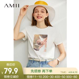 Amii极简艺术印花T恤2020夏新款修身40支莱卡棉弹