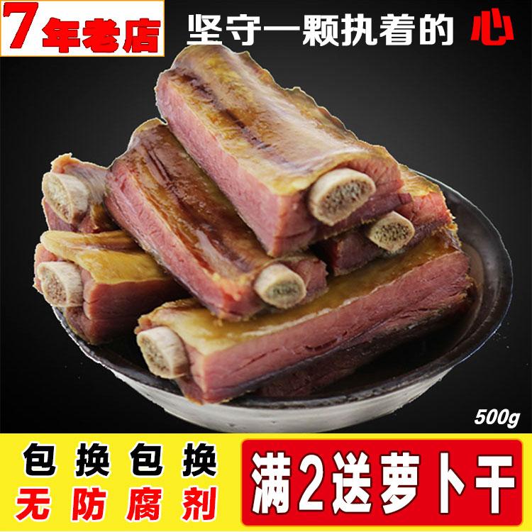 Кружки ребра бекон бекон ребра соленые ребра колбаса бекон домашняя Сычуань Чунцин специальности не Гуйчжоу Лицзян