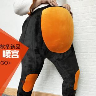 加绒 特大码 孕妇裤 连袜暖宫护膝加厚打底裤 高腰托腹200斤孕妇棉裤