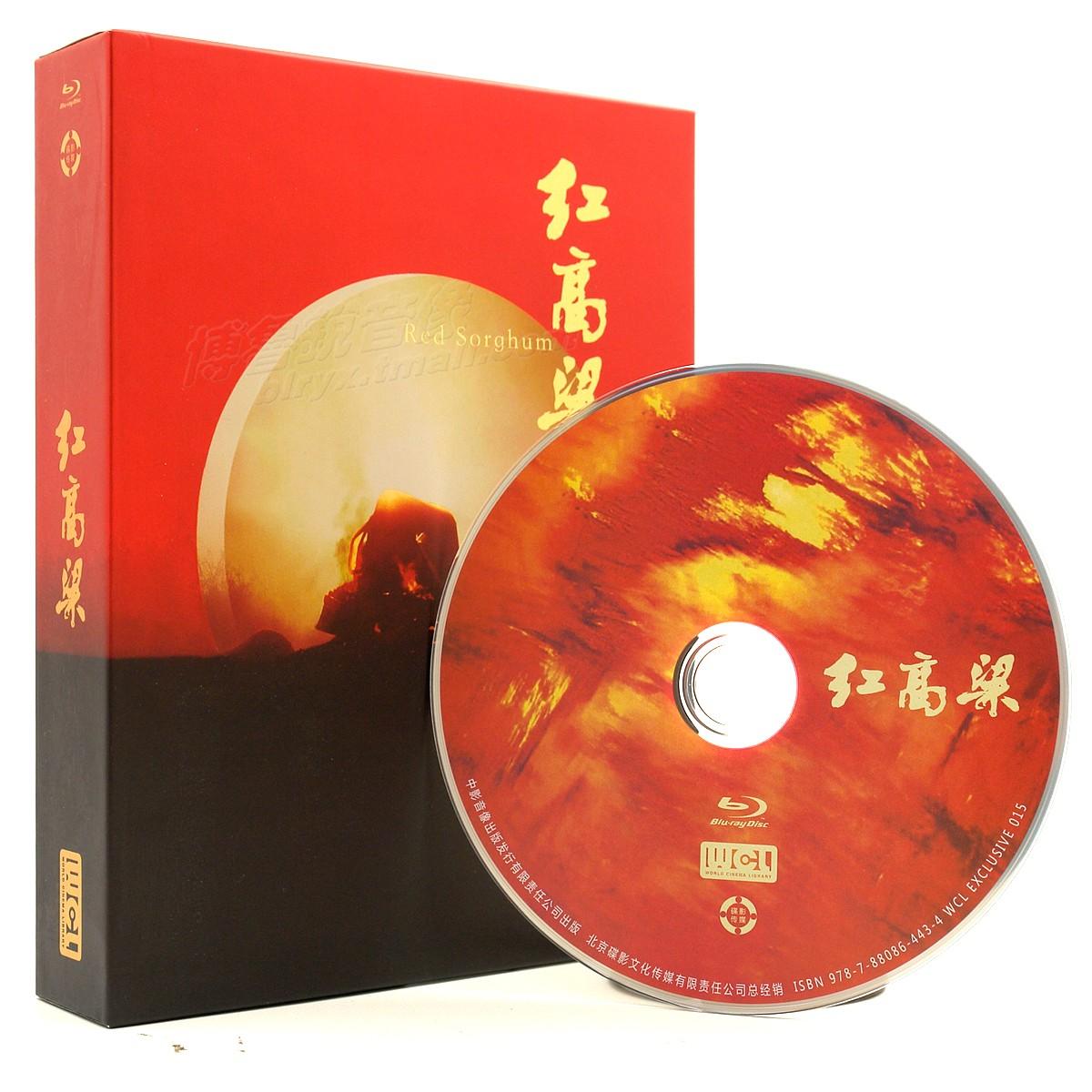 现货正版蓝光BD红高粱1988/Red Sorghum高清电影碟巩俐姜文张艺谋