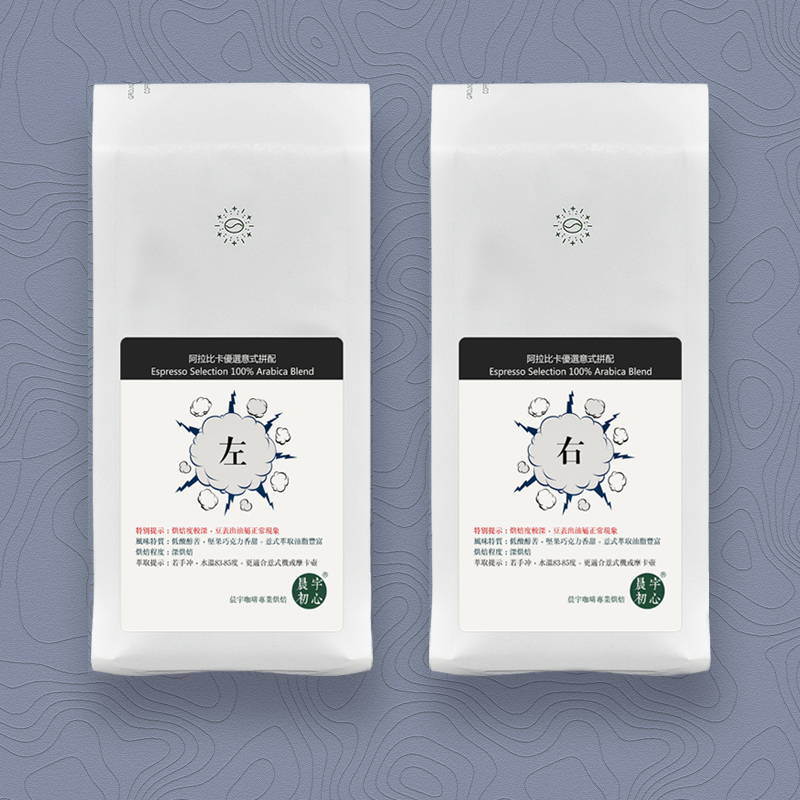 Chenyuzuo Italian flavor blended with black coffee beans Arabica Blue Mountain flavor concentrated American baking 454g