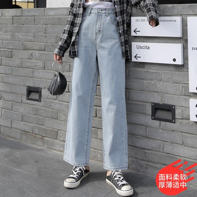 牛仔阔腿裤女高腰春夏新款垂感宽松韩版休闲大直筒长裤长腿宽腿裤