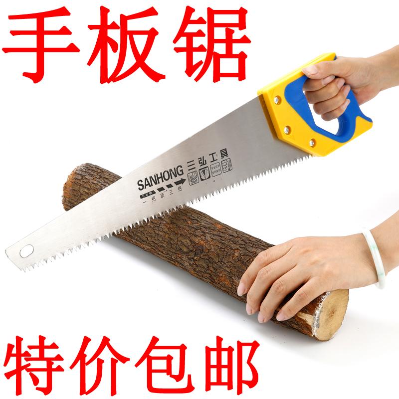 手板锯木工锯手锯锯子伐木锯家用手工锯手动锯木头户外树锯神器