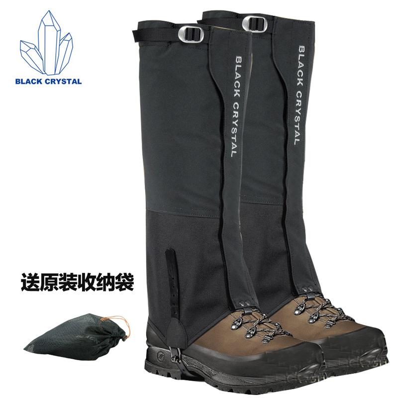 Водонепроницаемые чехлы для обуви Артикул 522023784960