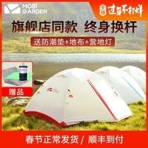 人野外防晒加厚沙滩帐篷4人3人野营露营帐篷2挪客铝杆帐篷户外NH