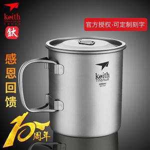 Keith铠斯折叠水杯便携户外杯子纯钛可烧水野营钛杯旅行单双层杯