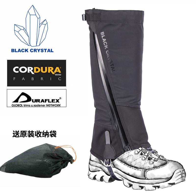 Водонепроницаемые чехлы для обуви Артикул 569475977196
