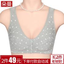 妈妈背心式老人女胸罩加大码夏季薄款中老年人纯棉内衣全棉布文胸