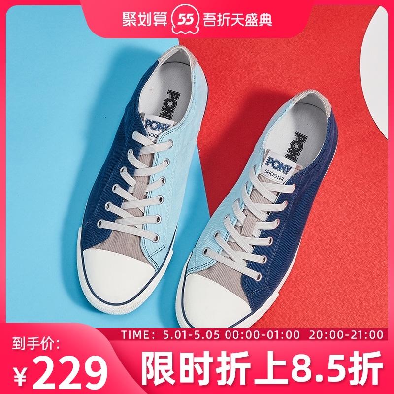 PONY帆布鞋波尼男女运动鞋春夏低帮灯芯绒拼色休闲鞋94W1SH02