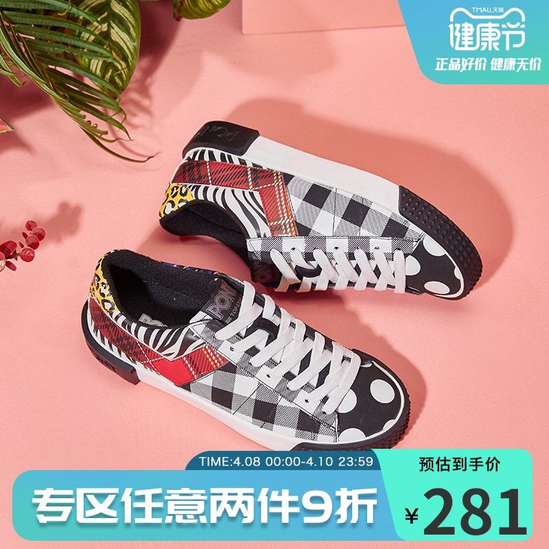 PONY滑板鞋波尼女款运动鞋春夏时尚拼接耐磨低帮休闲鞋94W1TS07