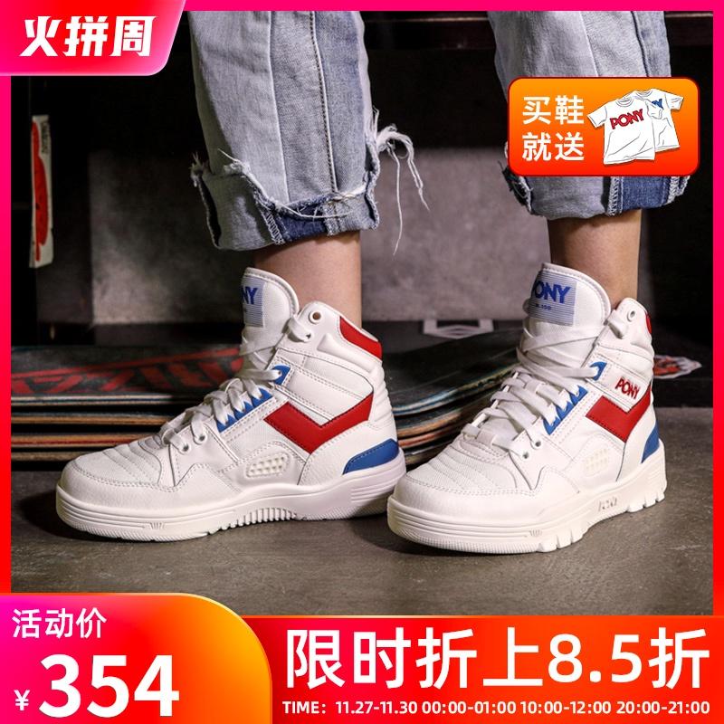 Pony波尼篮球鞋男女运动M100高帮时尚耐磨潮流休闲鞋93W1M101