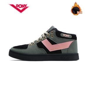 波尼/Pony经典秋冬款滑板鞋Atop男女款加绒休闲鞋板鞋84W1AT03