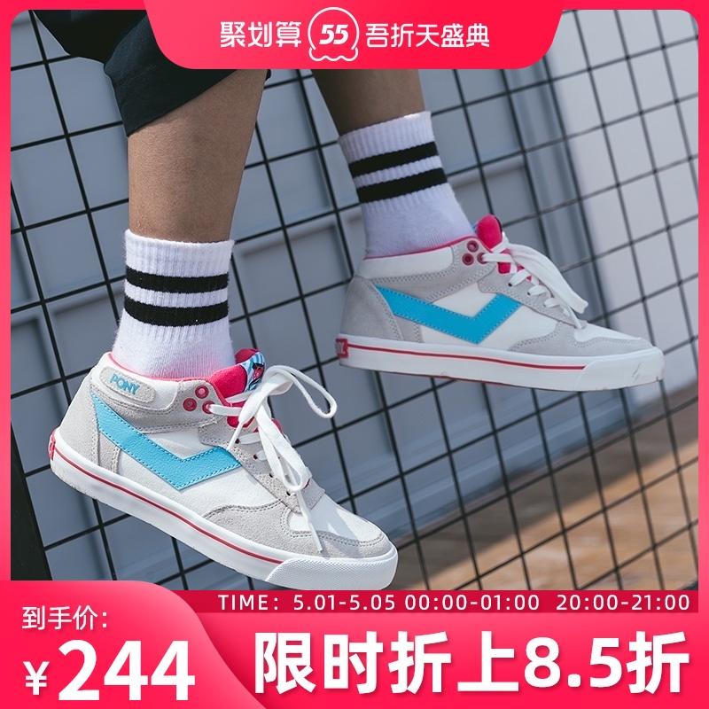PONY波尼女夏季经典款ATop滑板鞋透气耐磨低帮休闲运动鞋82W1AT04