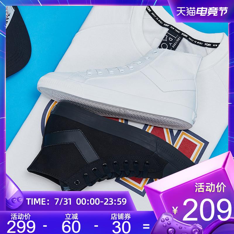 波尼/Pony休闲时尚纯色运动Shooter男女情侣款高帮帆布鞋91W1SH12