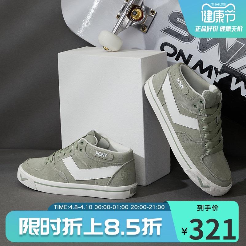 波尼/Pony男女鞋反毛休闲滑板鞋Atop经典耐磨低帮运动鞋11W1AT08