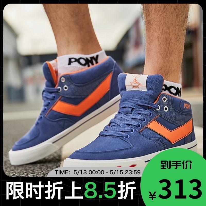 波尼/Pony男鞋休闲滑板鞋Atop蓝色耐磨时尚低帮运动鞋03M1AT06