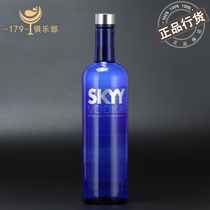 Spirytus生命之水伏特加洋酒进口洋酒度高度烈酒波兰原瓶进口96