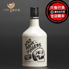 死侍手指加勒比椰子朗姆酒 DEAD MAN'S FINGERS COCONUT RUM 洋酒图片