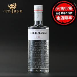 植物学家牌金酒 THE BOTANIST ISLAY DRY GIN 英国洋酒 杜松子酒图片