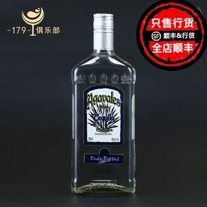阿卡维拉斯银龙舌兰酒 墨西哥原装进口特基拉 白金TEQUILA 洋酒