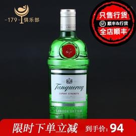 添加利金酒 干金 露酒 Tanqueray GIN杜松子酒 英国伦敦洋酒烈酒