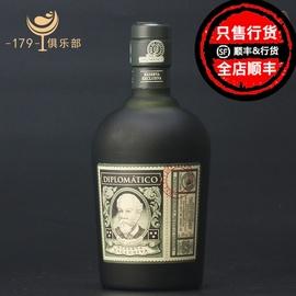 外交官珍藏朗姆酒 DIPLOMATICO rum 委内瑞拉原装进口洋酒 基酒