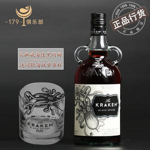 挪威海怪黑朗姆酒 海妖章鱼朗姆酒 北海巨妖 Kraken Rum 进口洋酒