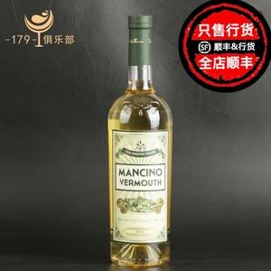 曼奇诺干味美思 MANCINO VERMOUTH 意大利进口开胃酒 威末酒 洋酒