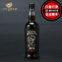 2瓶进口洋酒基酒Bacardi750ml百加得超级朗姆酒