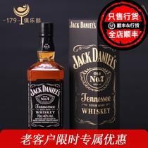 杰克丹尼田纳西州威士忌JackDaniels美国原装洋酒正品行货