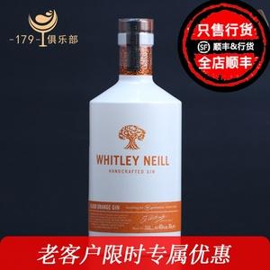 惠特利尼尔血橙金酒WHITLEY NEILL BLOOD ORANGE GIN杜松子酒洋酒