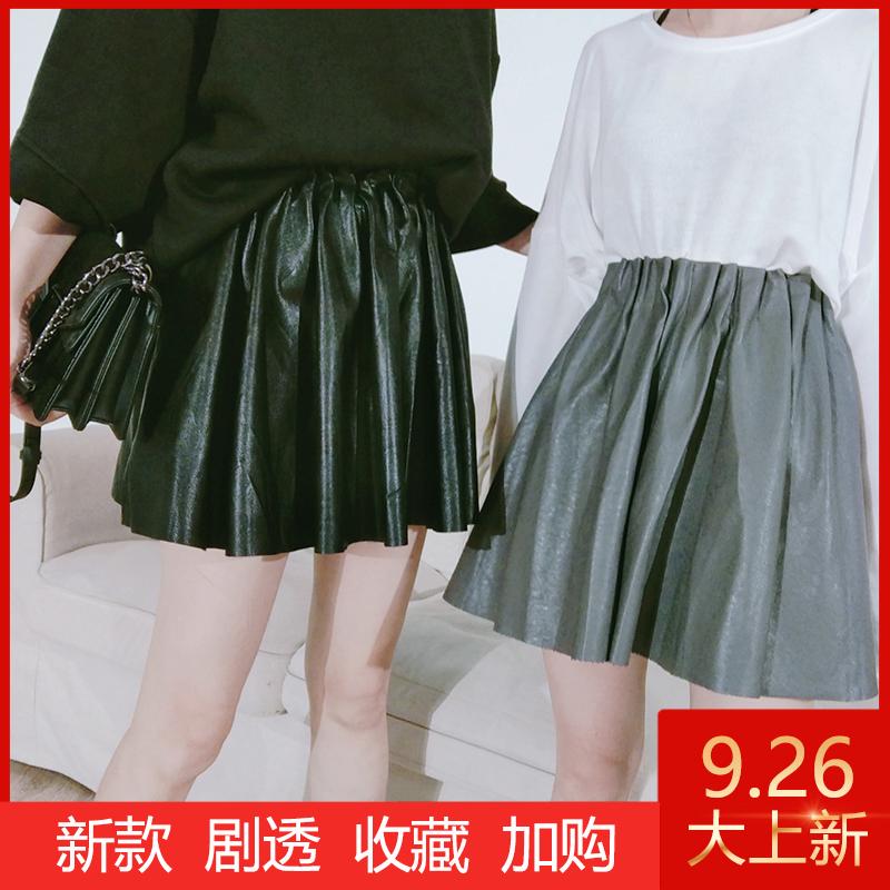 9.26上新 恩佳N 韩版时尚潮流半身裙百褶裙 8809263212月02日最新优惠