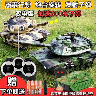 儿童坦克玩具可发射遥控坦克充电履带式 越野汽车电动打弹对战男孩