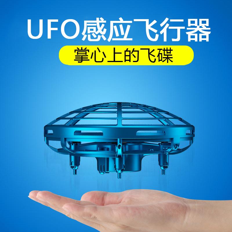 抖音黑科技高级智能磁悬浮飞行陀螺88.00元包邮