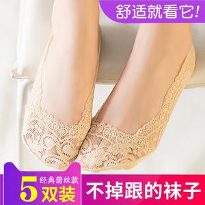 女士袜子浅口隐形蕾丝船袜硅胶脚底防滑船袜女薄防脱隐形袜魔术袜