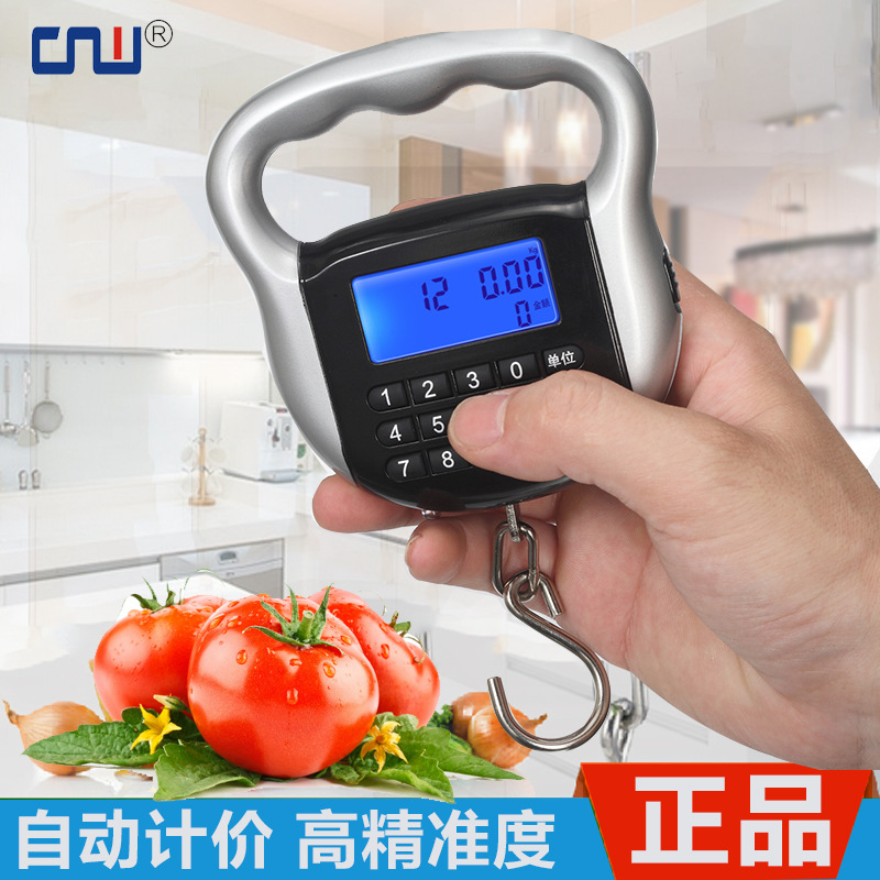 CNW hand scale automatic pricing electronic scale spring scale hook scale express scale parcel luggage scale mini portable