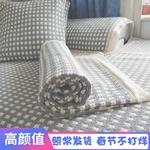 防滑沙发垫四季通用北欧简约棉麻亚麻扶手巾粗布坐垫子布艺套罩