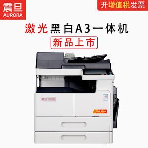 震旦AD228e黑白复合一体机AD228e复印机A3A4打印复印扫描全新