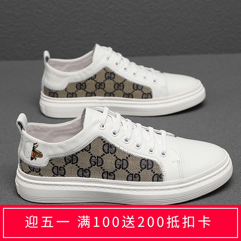 Leather small white shoes mens low top shallow mouth casual board shoes Korean mosaic pattern casual shoes mens shoes fashion in 2021 summer