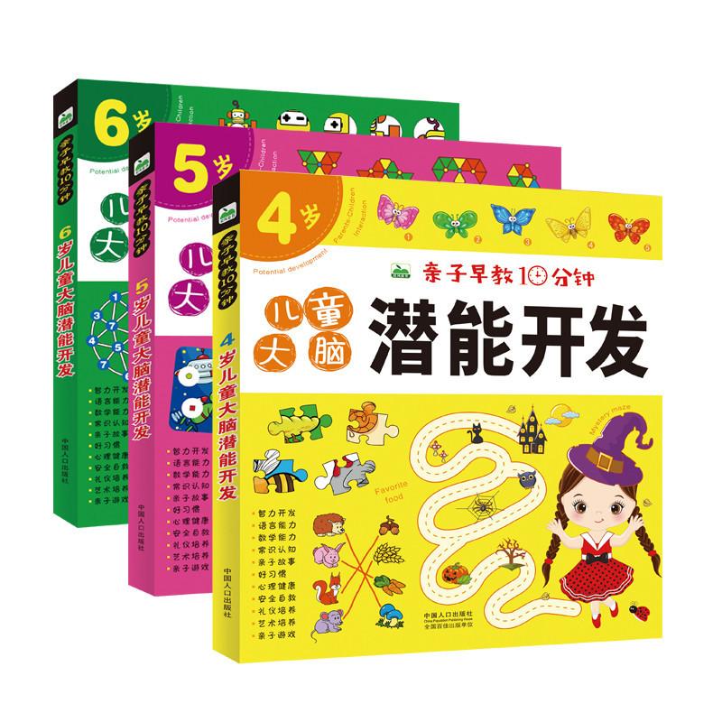 Детские развивающие игрушки Артикул 589671931274
